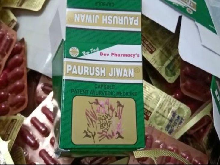 अजमेर के बॉयज हॉस्टल मिली दवाओं के कवर पर इसे आयुर्वेदिक औषधि बताया गया है।