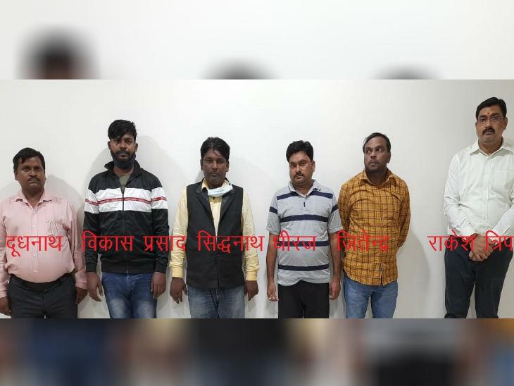सचिवालय में नौकरी दिलाने का झांसा देकर ठगी करने वाले गिरोह को STF ने दबोचा, लखनऊ में सरगना समेत छह गिरफ्तार|लखनऊ,Lucknow - Dainik Bhaskar