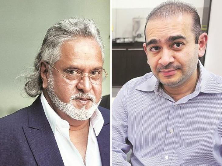 भारत और ब्रिटेन के बीच हुई बैठक; भगोड़े विजय माल्या और नीरव मोदी को जल्द देश लाने पर कार्रवाई तेज करेगा भारत|बिजनेस,Business - Dainik Bhaskar