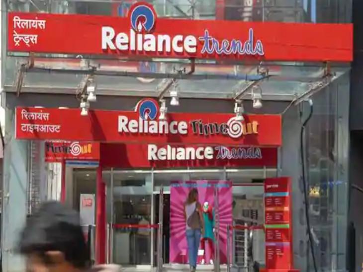 रिलायंस रिटेल में 2.04% हिस्सेदारी खरीदेगा सउदी का PIF, 9,555 करोड़ रुपए का होगा निवेश|बिजनेस,Business - Dainik Bhaskar