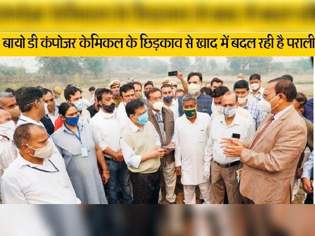 पराली पर बायो डी कंपोजर का अध्ययन के बाद केजरीवाल ने कहा कि दिल्ली ने पराली का बहुत ही सस्ता और आसान समाधान दे दिया है। इस दौरान सीएम के साथ पूसा के अधिकारी व स्थानीय ग्रामीण मौजूद थे। - Dainik Bhaskar