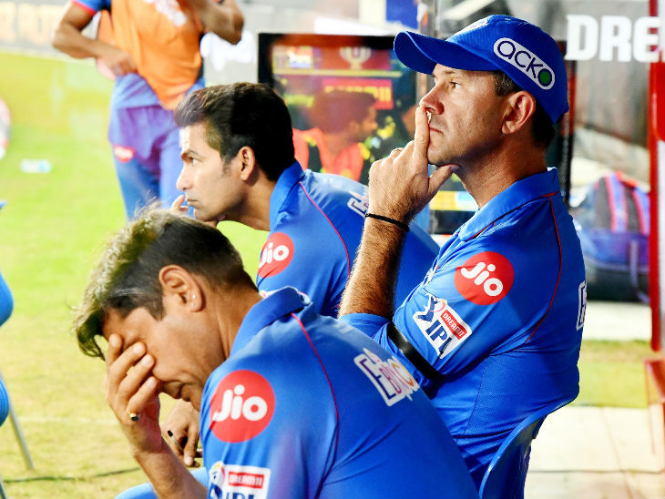After the loss, Delhi coach Ricky Ponting and assistant coach Mohammad Kaif looked dejected.