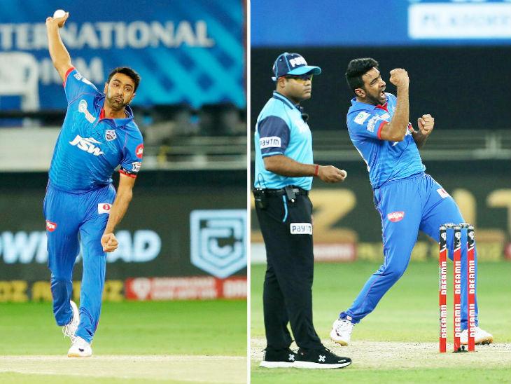 Delhi Capitals spinner Ravichandran Ashwin took 3 wickets for 29 runs in 4 overs.
