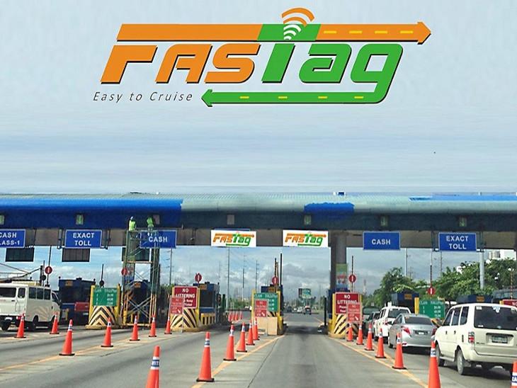 1 जनवरी से पुराने वाहनों के लिए FASTag होगा अनिवार्य; नया नियम 1 अप्रैल 2021 से लागू हो जाएगा|बिजनेस,Business - Dainik Bhaskar