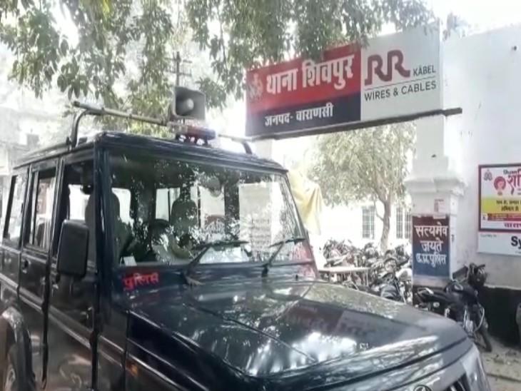 वाराणसी में तथाकथित प्रेमी द्वारा थाने में जहर खाने की बात से पुलिस ने किया इनकार, पहले से ही जहरीला पदार्थ खाया था|वाराणसी,Varanasi - Dainik Bhaskar