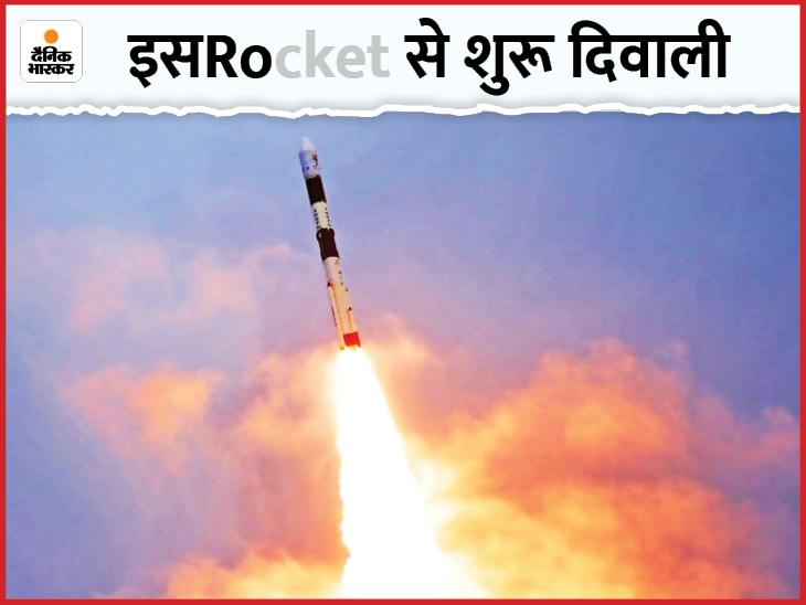 इस साल ISRO से पहली लॉन्चिंग कामयाब रही, रडार इमेजिंग उपग्रह समेत 10 सैटेलाइट एकसाथ भेजे देश,National - Dainik Bhaskar