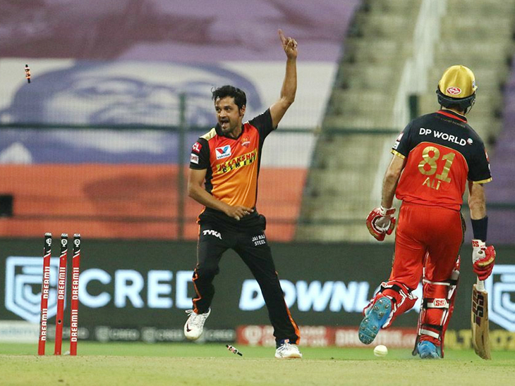 Moin Ali was out on a free hit in this match.  He was run out by Rashid Khan.