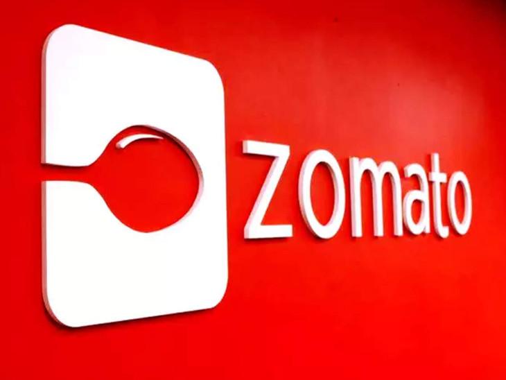 2021 में आएगा जोमैटो का IPO; कंपनी ने लीड इंवेस्टमेंट बैंकर के तौर पर कोटक महिंद्रा कैपिटल को चुना बिजनेस,Business - Dainik Bhaskar