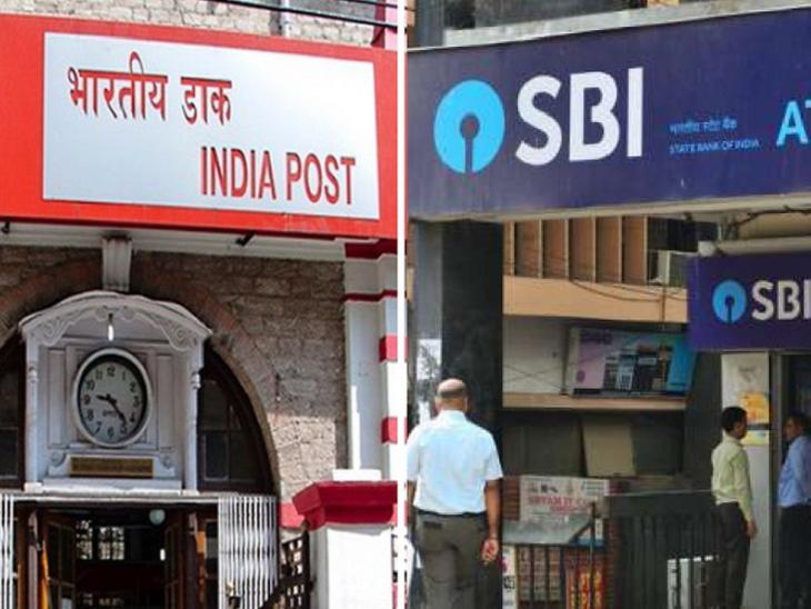 पोस्ट ऑफिस या SBI बैंक में से कहां FD कराना रहेगा ज्यादा फायदेमंद, यहां समझें इसका पूरा गणित|यूटिलिटी,Utility - Dainik Bhaskar