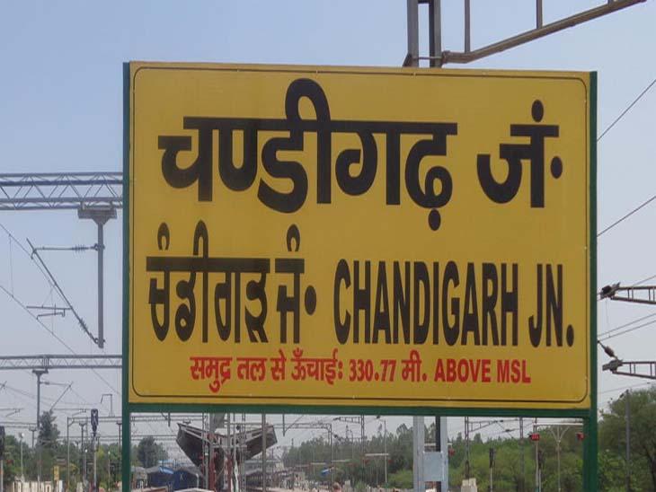 दिल्ली और लखनऊ से चंडीगढ़ आने-जाने वाली ट्रेन सोमवार को भी बंद रहेंगी|चंडीगढ़,Chandigarh - Dainik Bhaskar