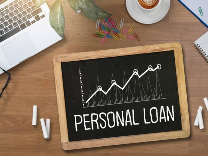 दिवाली पर पैसों की समस्या को पर्सनल लोन से करें दूर, ये 10 बैंक कम ब्याज पर दे रहे लोन यूटिलिटी,Utility - Dainik Bhaskar