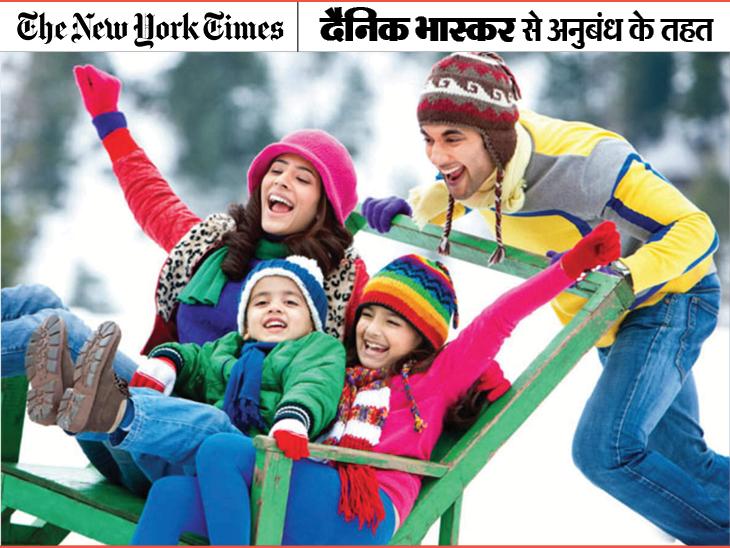 छोटे बच्चों को 10 से 15 मिनट पैदल चलाएं, जानिए बच्चों को बाहर खेलने या घूमने के लिए कैसे करें तैयार|ज़रुरत की खबर,Zaroorat ki Khabar - Dainik Bhaskar
