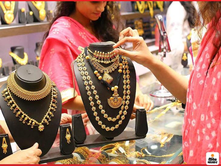 दिसंबर में डिलीवर होने वाले सोने की कीमत 0.59 प्रतिशत की बढ़त के साथ 52,475 रुपए प्रति 10 ग्राम हो गई - Dainik Bhaskar
