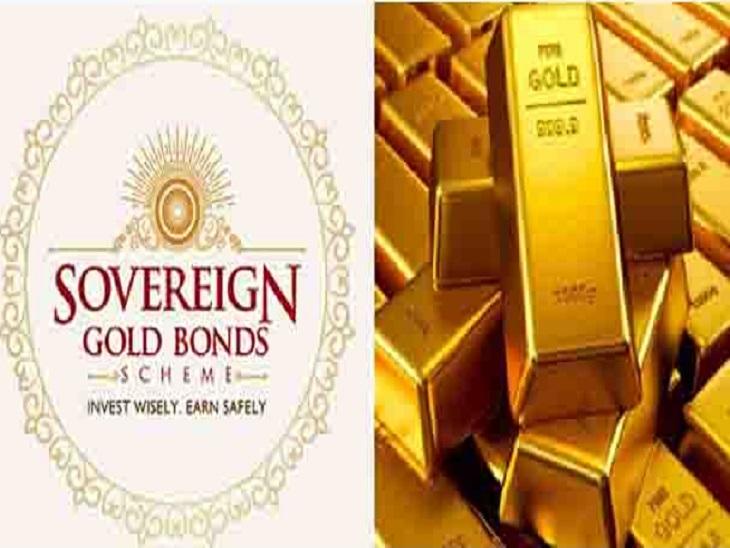 इस दिवाली गोल्ड में निवेश करने का शानदार मौका, बाजार भाव से 3330 रुपए कम में सरकार बेच रही सोना|यूटिलिटी,Utility - Dainik Bhaskar