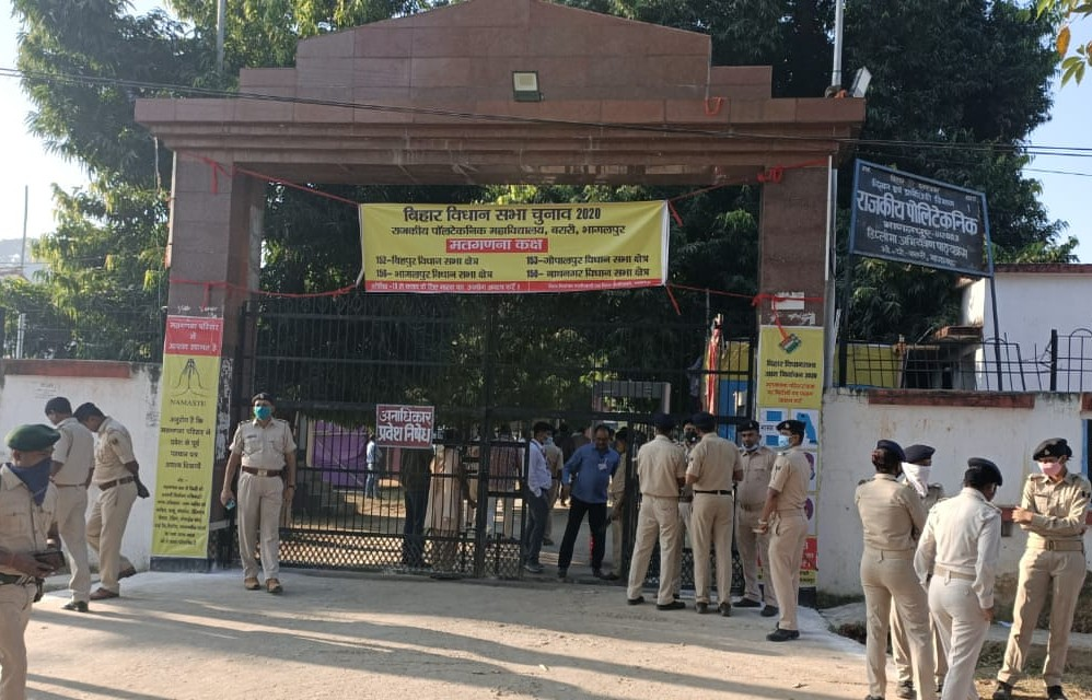 भागलपुर के मतगणना केंद्र पर भी सुरक्षा कड़ी, बड़ी संख्या में पुलिस बल तैनात।