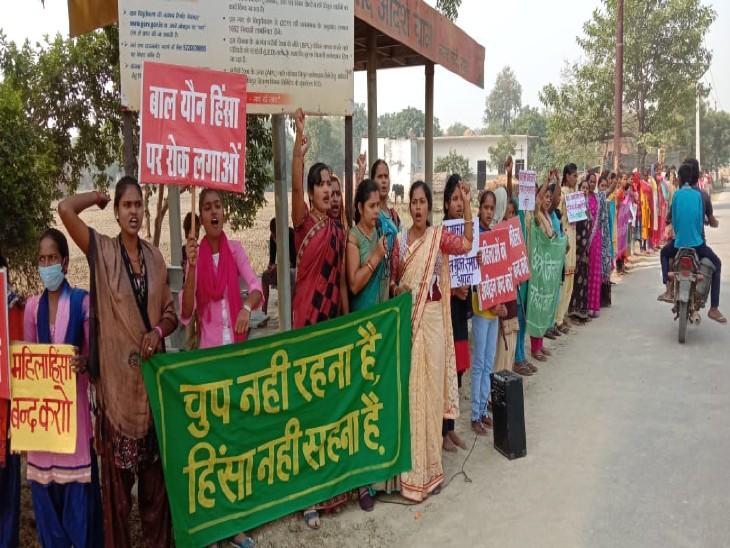 महिला हिंसा और बाल विवाह के विरोध में सड़कों पर उतरीं वाराणसी की लड़कियां, नारा लगाकरजताया विरोध|वाराणसी,Varanasi - Dainik Bhaskar
