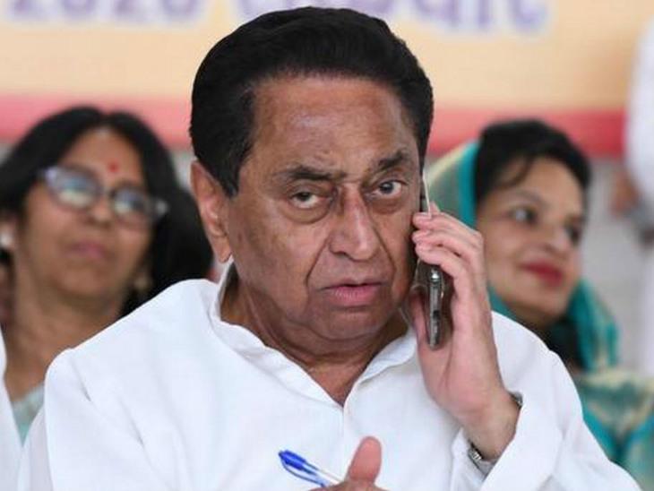 संदेश साफ है- कांग्रेस को कमलनाथ के भरोसे नहीं छोड़ा जा सकता|मध्य प्रदेश,Madhya Pradesh - Dainik Bhaskar