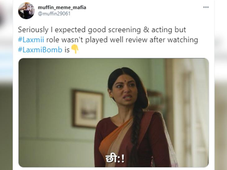 दर्शकों को पसंद नहीं आई अक्षय कुमार की फिल्म 'लक्ष्मी', सोशल मीडिया पर निकाल रहे भड़ास बॉलीवुड,Bollywood - Dainik Bhaskar
