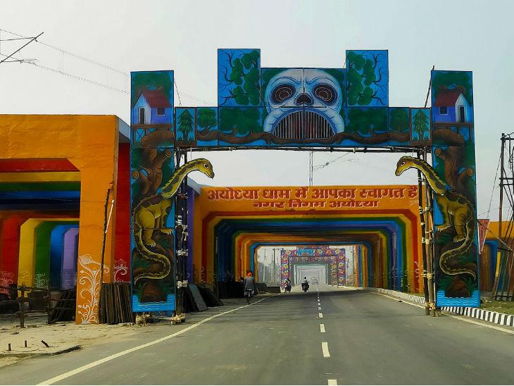 अयोध्या-गोंडा रोड पर सजाया गया रेलवे का ब्रिज व बना तोरण द्वार।