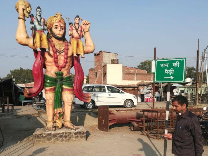 13 को रामकथा पार्क में होंगे सांस्कृतिक कार्यक्रम, पुष्पक विमान से आएंगे सीता संग राम और लक्ष्मण लखनऊ,Lucknow - Dainik Bhaskar