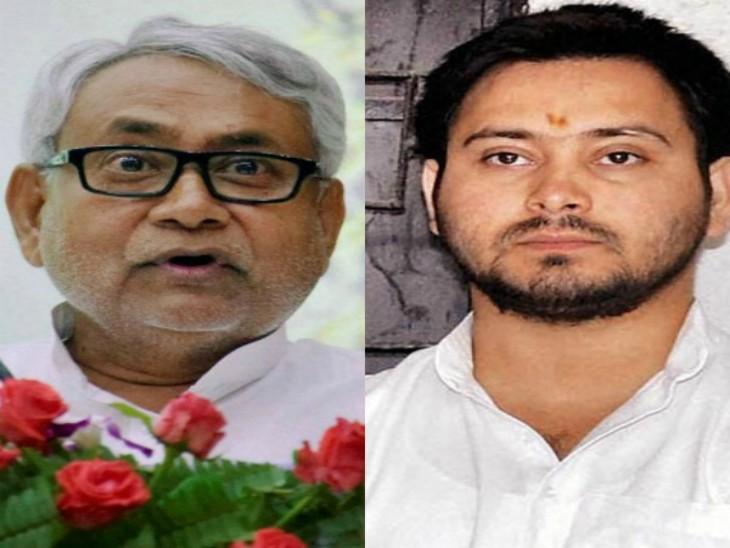 कम सीटें जीतने के बावजूद क्या नीतीश सीएम बनेंगे, सामना में लिखा- बिहार में नए तेजस्वी युग की शुरुआत|मुंबई,Mumbai - Dainik Bhaskar