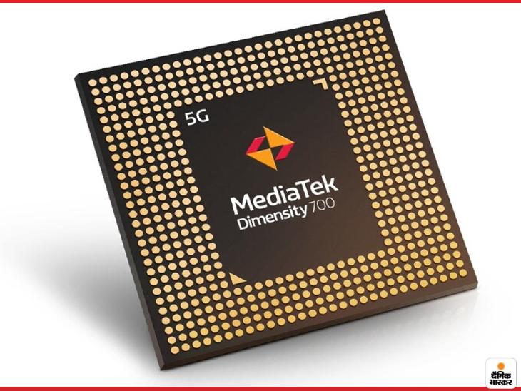 मिड बजट स्मार्टफोन के लिए डायमेनसिटी 700 प्रोसेसर बनाया, करीब 18000 रु वाले फोन में होगा यूज|टेक & ऑटो,Tech & Auto - Dainik Bhaskar