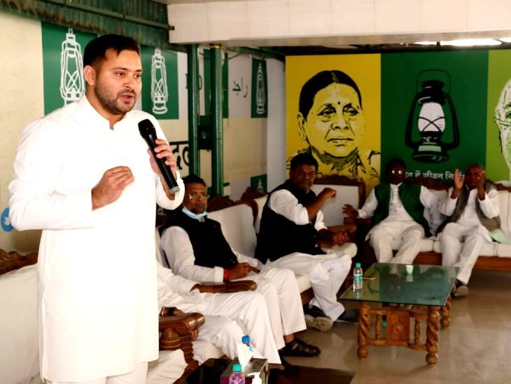 तेजस्वी बोले- हम हारे नहीं, हराए गए; परिणाम हमारे पक्ष में पर फैसला NDA के पक्ष में आया|बिहार,Bihar - Dainik Bhaskar