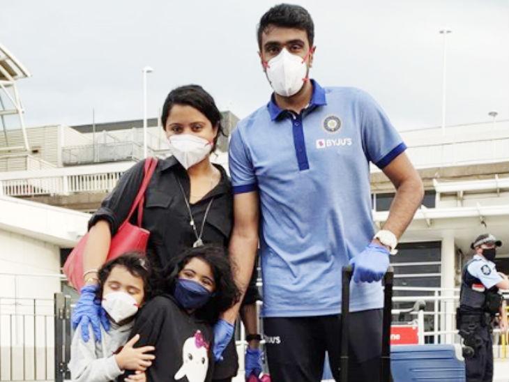 परिवार के साथ ऑस्ट्रेलिया पहुंचे अश्विन, रहाणे और पुजारा; कोरोनाकाल में पहली सीरीज खेलेगी टीम इंडिया|स्पोर्ट्स,Sports - Dainik Bhaskar