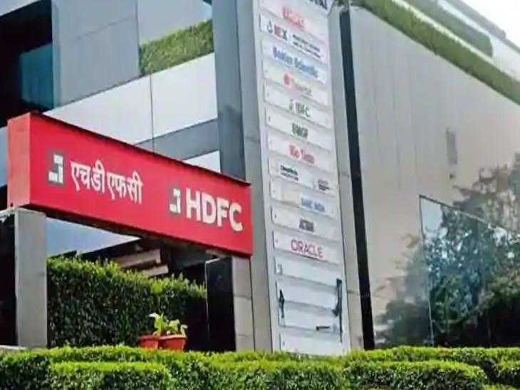 एचडीएफसी एर्गो हेल्थ की एचडीएफसी एर्गो जनरल इंश्योरेंस में विलय को इरडा की मंजूरी|बिजनेस,Business - Dainik Bhaskar