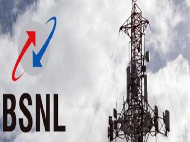 पूरे देश के बाद अब मुंबई और दिल्ली पर भी होगा BSNL का कब्जा; 1 जनवरी से शुरू करेगा वायरलेस और फिक्स्ड सेवा|बिजनेस,Business - Dainik Bhaskar