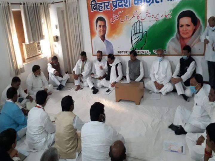 सदाकत आश्रम में बैठक करते वरिष्ठ कांग्रेस नेतागण।