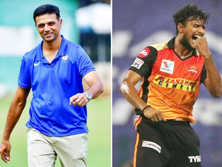 द्रविड़ ने कहा कि नटराजन ने IPL में डाटा क्वालिटी की वजह से अपने यॉर्कर पर मेहनत की। - फाइल फोटो - Dainik Bhaskar