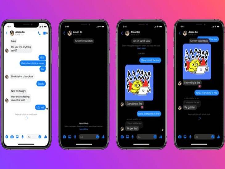फेसबुक का मैसेंजर और इंस्टाग्राम के लिए नया फीचर 'वैनिश मोड'; अपने आप गायब हो जाएंगे मैसेज|बिजनेस,Business - Dainik Bhaskar