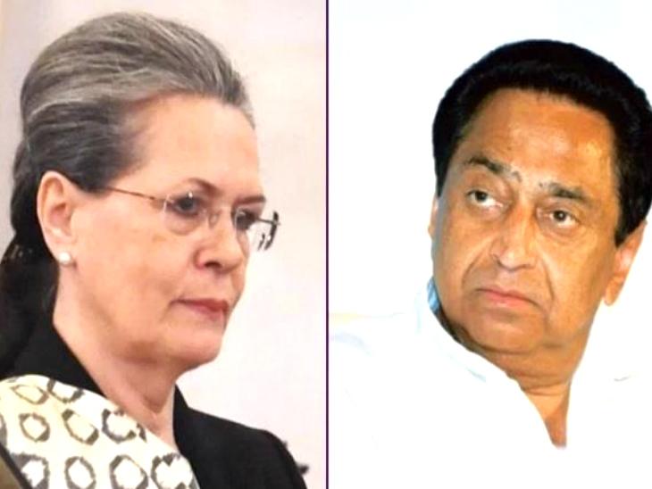 राष्ट्रीय अध्यक्ष सोनिया गांधी से दिल्ली में मिले कमलनाथ; 19 सीटों पर मिली हार की रिपोर्ट सौंपी भोपाल,Bhopal - Dainik Bhaskar