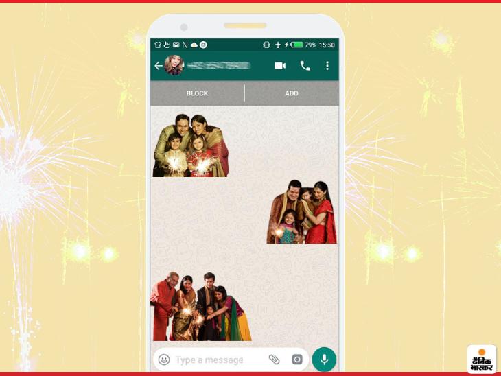 वॉट्सऐप पर अपने नाम या फोटो वाले स्टीकर से दें लोगों को बधाई, जानिए इसकी पूरी प्रॉसेस|टेक & ऑटो,Tech & Auto - Dainik Bhaskar