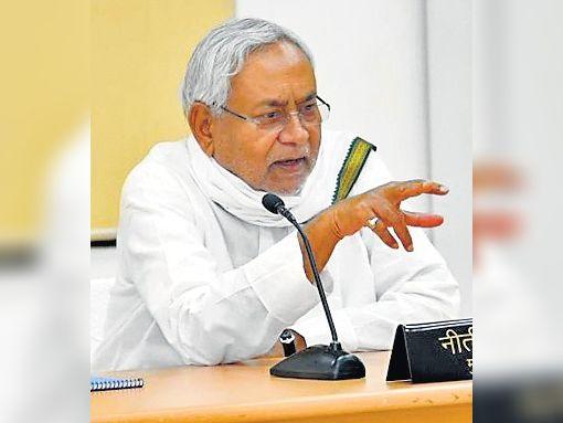 चुनाव हारे मंत्री-विधायकों ने नीतीश को बताया, लोजपा ने कैसे बिगाड़ा खेल|पटना,Patna - Dainik Bhaskar