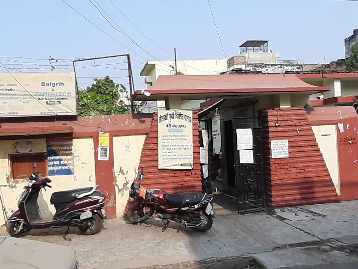 लखनऊ के चारबाग से दो किलोमीटर दूर राजेंद्र नगर के मोती नगर इलाके में बाल शिशु केंद्र एडॉप्शन सेंटर है। मौजूदा समय में यहां 6 बच्चे वेटिंग में हैं।