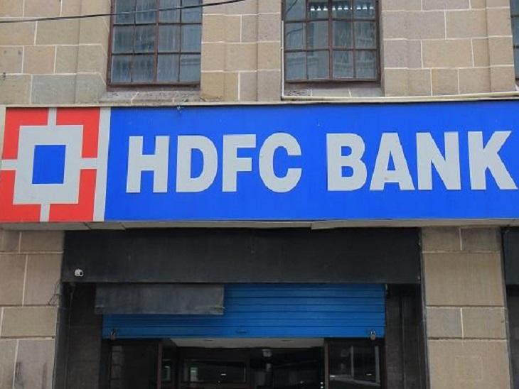 HDFC बैंक ने फिक्स्ड डिपॉजिट पर मिलने वाले ब्याज में की कटौती, 13 नवंबर से लागू हुईं नई दरें यूटिलिटी,Utility - Dainik Bhaskar