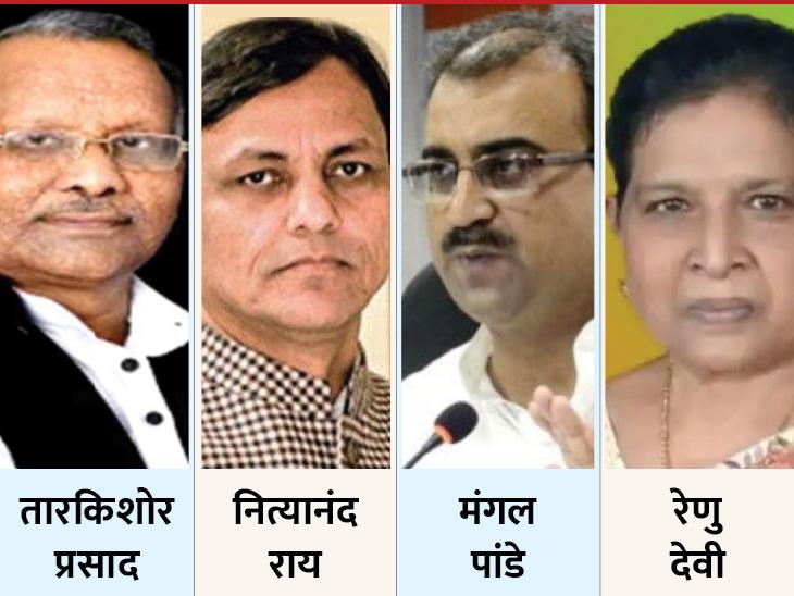 वैश्य तारकिशोर सुशील मोदी के करीबी, यादव नित्यानंद भाजपा के पावर बैकअप, पांडे मंगल से नीतीश होंगे बैलेंस|बिहार चुनाव,Bihar Election - Dainik Bhaskar