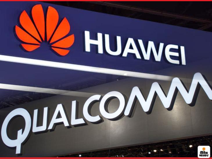 अन्य अमेरिकी कंपनियों जैसे माइक्रोन टेक्नोलॉजी को भी हुवावे के प्रोडक्ट बेचने से रोक दिया गया है - Dainik Bhaskar