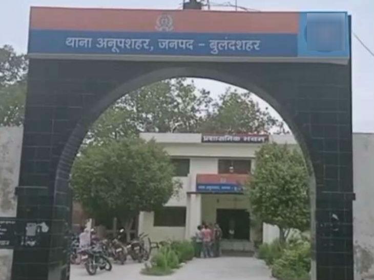 बुलंदशहर में LLB छात्रा ने फांसी लगाकर किया सुसाइड; अपहरण कर गैंगरेप का लगाया था आरोप, दरोगा सस्पेंड मेरठ,Meerut - Dainik Bhaskar