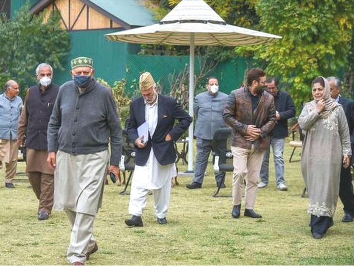 Amit Shah Update | Union Home Minister Attacks On Congress Party and Gupkar Gang | शाह ने कहा- जम्मू-कश्मीर में विदेशी ताकतों का दखल चाहता है गुपकार गैंग, ऐसा गठबंधन बर्दाश्त नहीं