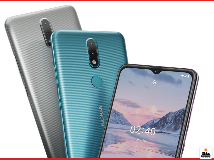 Nokia 2.4 price and lunched date