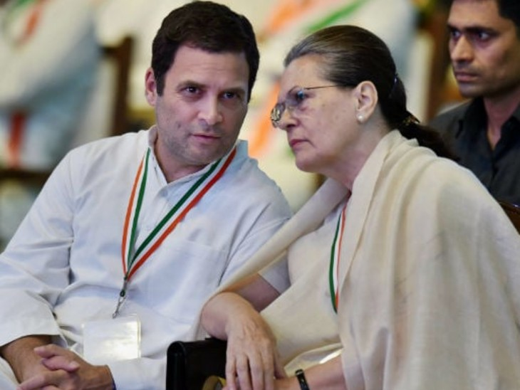 सोनिया गांधी की एडवाइजर कमेटी की आज बैठक, बिहार में हार की समीक्षा की जा सकती है देश,National - Dainik Bhaskar