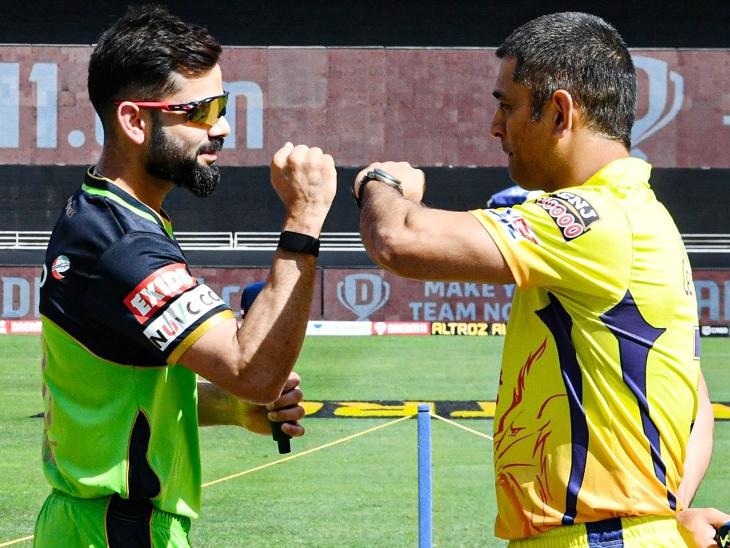 IPL 2020 में CSK और कोहली को लेकर हुए सबसे ज्यादा ट्वीट