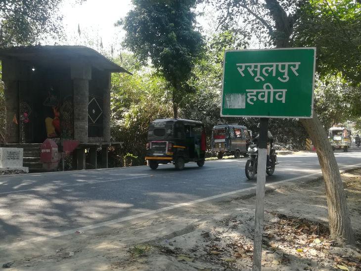 रसूलपुर हवीव गांव वैशाली जिले के देसरी थाना अंतर्गत पड़ने वाले चांदपूरा ओपी में पड़ता है।