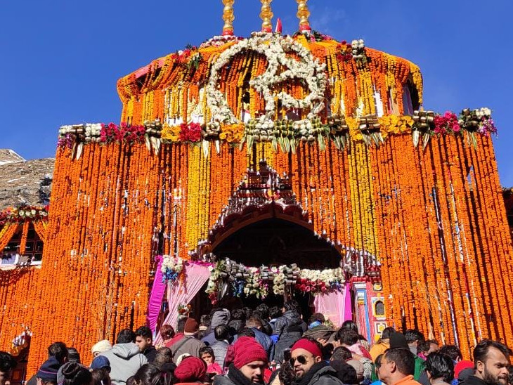 Around 5 thousand devotees were present at the time of the closure of the Badrinath Dham located in Uttarakhand.