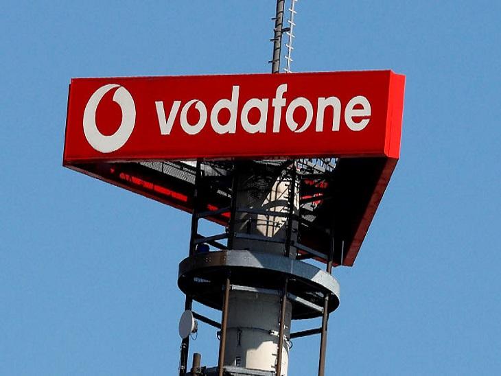 वोडाफोन आइडिया को मिल सकता है लगभग 15 हजार करोड़ रु. का निवेश, खबर से शेयर भी 4% उछला|बिजनेस,Business - Dainik Bhaskar