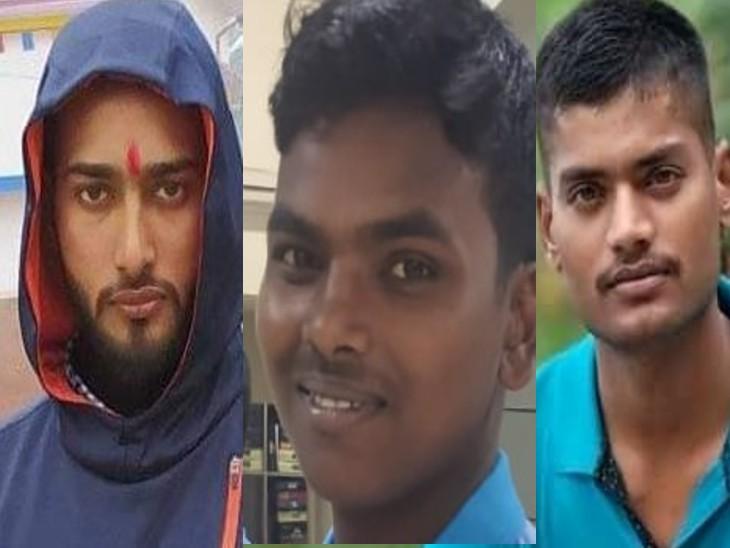 भागलपुर में डूबे सोमेश, भवेश और प्रवीण कुमार।