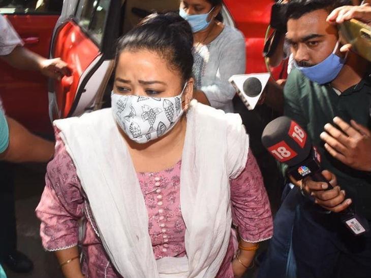 भारती के घर और ऑफिस से NCB को 86.5 ग्राम गांजा मिला, पति हर्ष के साथ गांजा लेने की बात कबूली|महाराष्ट्र,Maharashtra - Dainik Bhaskar